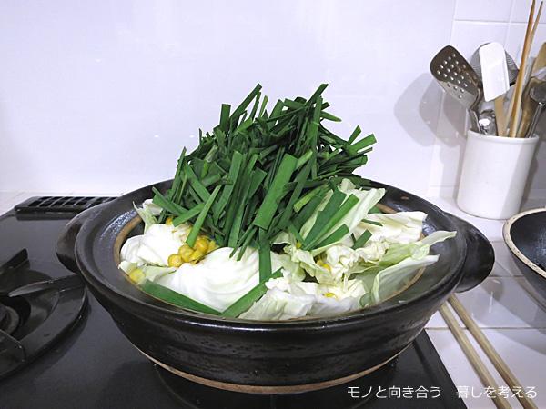 もつ鍋を作る