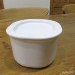 キントーの浅漬鉢でピクルス作り