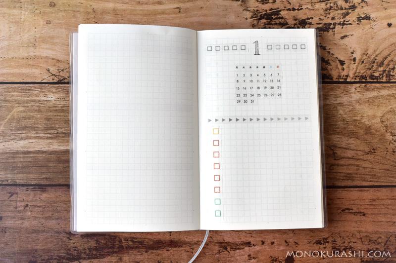 バレットジャーナル、カレンダーとTO DOページ