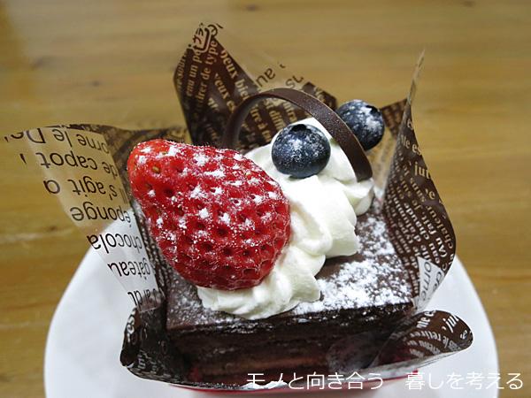 ラ・ファミーユのチョコケーキ