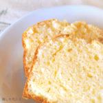 【お菓子作り】簡単で美味しいクリームチーズケーキ