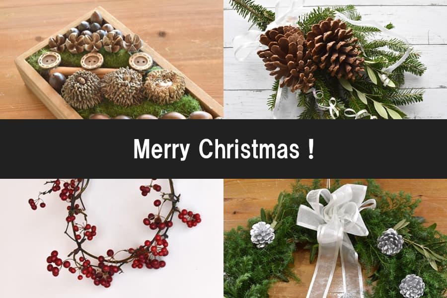 クリスマス関連の記事