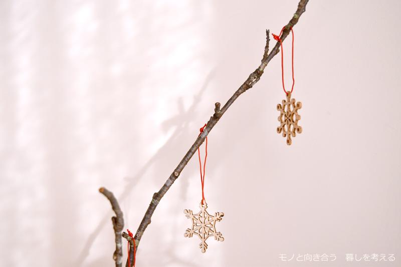 オーナメントを木の枝に飾る