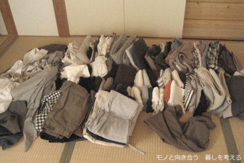 2011年に持っていた服全部