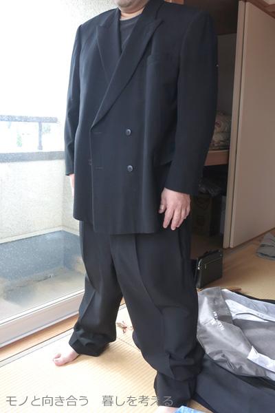 痩せて礼服がダボダボになった!