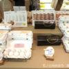 養鶏農家直営!卵と卵を使ったスイーツのお店、「danran」【東山産業】