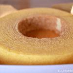 ラ・ファミーユの黄金バウムクーヘンは色鮮やかな見た目としっかりした味が魅力的