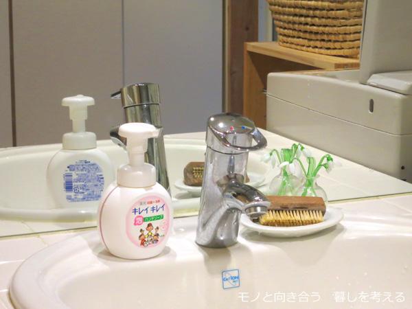 洗面所に置かれたハンドソープ