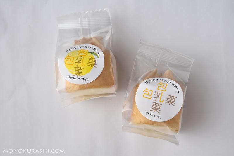 包乳菓(ほうにゅうか)