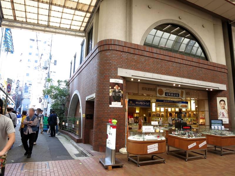 神戸・一番舘が入るビルの1階は時計屋さん