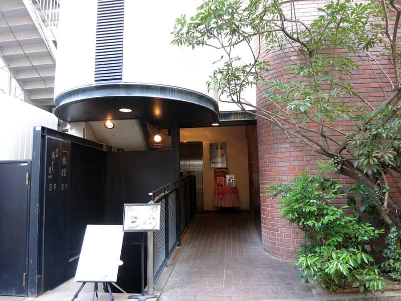 神戸・一番舘への入り口