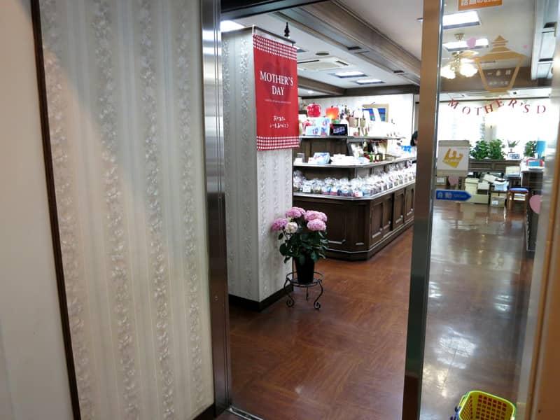 神戸・一番舘の店舗