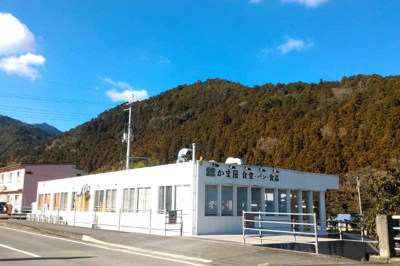 かま屋(神山町)