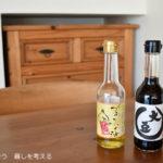 小豆島、金両醤油の「だし醤油」と「がぁりっく油」があれば簡単に料理がおいしくなる
