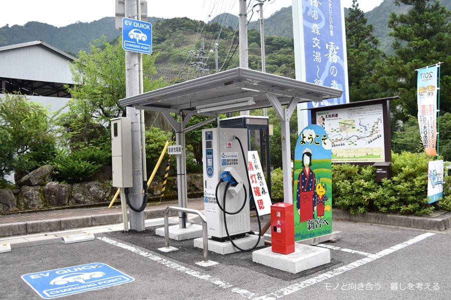 道の駅霧の森には電気自動車の充電スタンドがあります