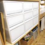 キッチン収納の見直し(6) ポリプロピレン収納ケースにカッティングシートを貼る
