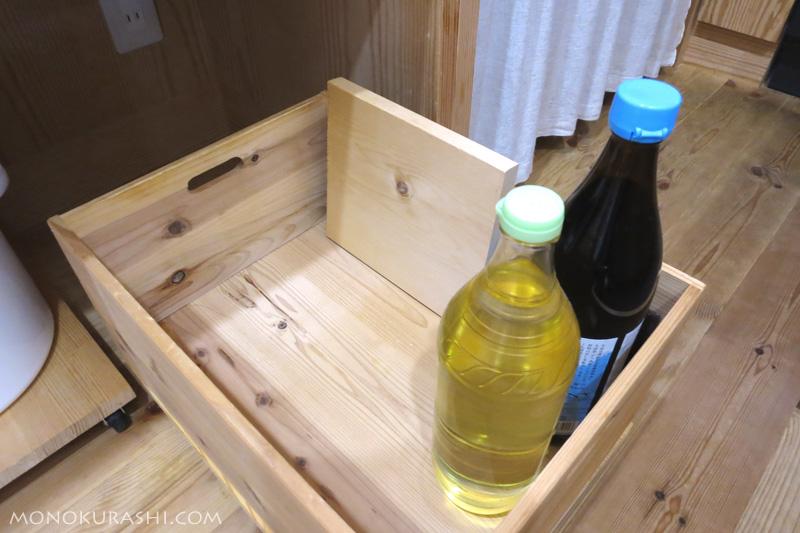 米と調味料置き場