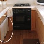 【収納公開】根菜や調味料は暗所保存がベスト。カーテンで隠しています