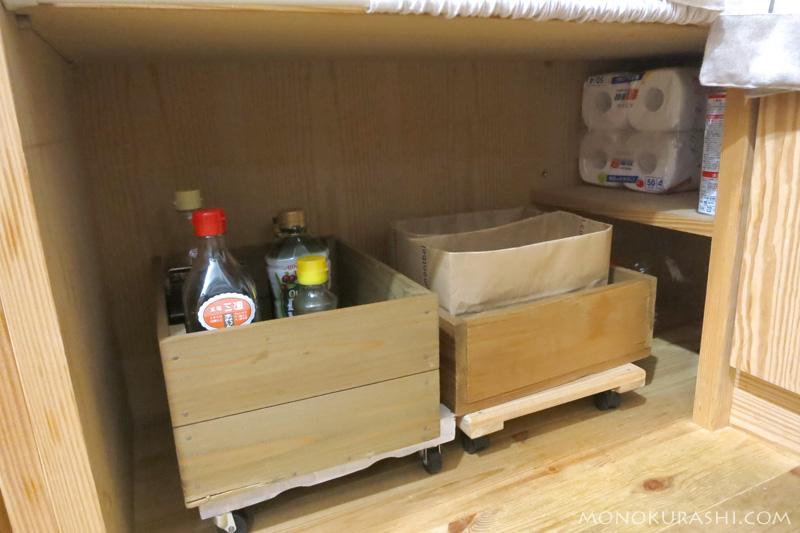 キッチン下の収納