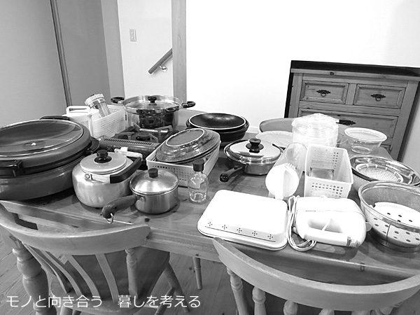 戸棚の中に入っていたキッチン道具たち