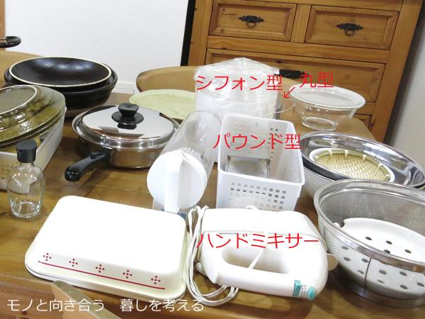 お菓子作りの道具たち