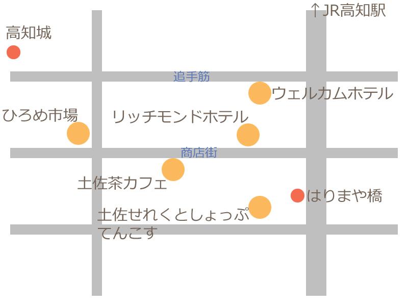 高知市内の地図