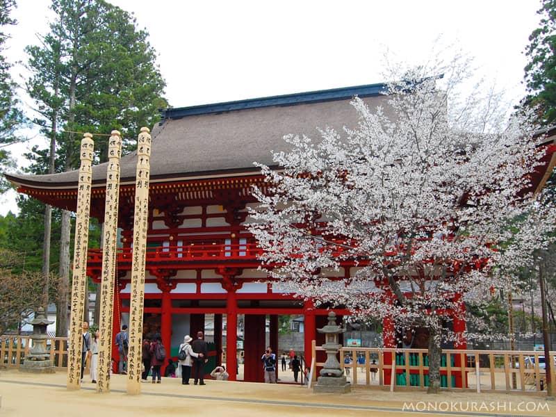 高野山 伽藍中門
