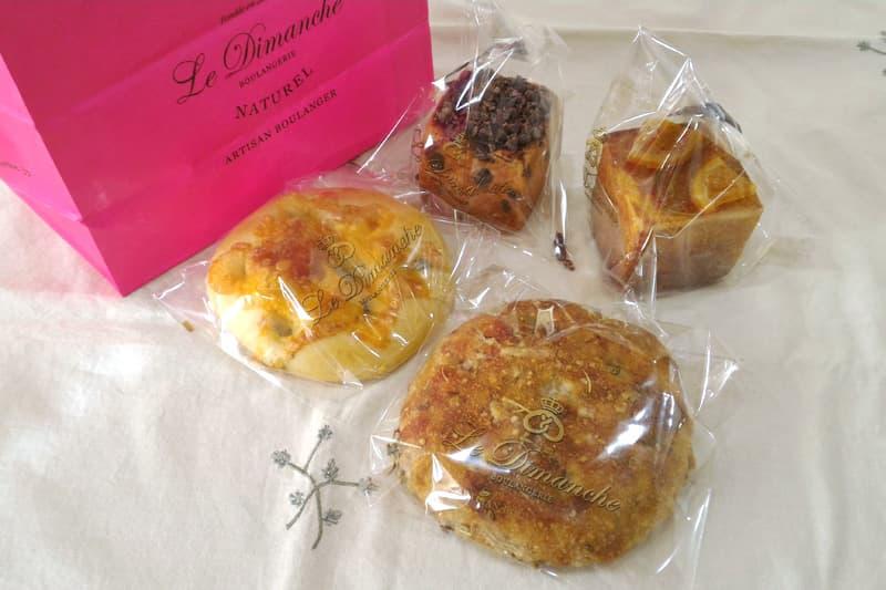 ル・ディマンシュ(Le Dimanche)で買ったパン