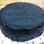 楽天で人気の「まっ黒チーズケーキ」はとっても濃厚なチーズケーキだった!