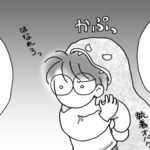 【漫画で読む片付け4】押入れに詰め込んでいたモノ