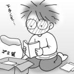 【漫画で読む片付け5】悩める趣味のモノの片付け