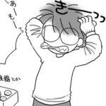 【漫画で読む片付け7】親の家を片付ける・実家のお引越し(1)