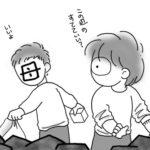 【漫画で読む片付け8】親の家を片付ける・実家のお引越し(2) 実家にあった私のモノ