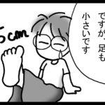 【こんまり流の片付け12】なぜか靴下が好きで、たくさんあります