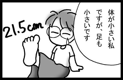 こんまり流片づけ。靴下がいっぱい!