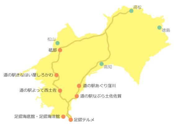 四国の地図。高知旅行2017のルート