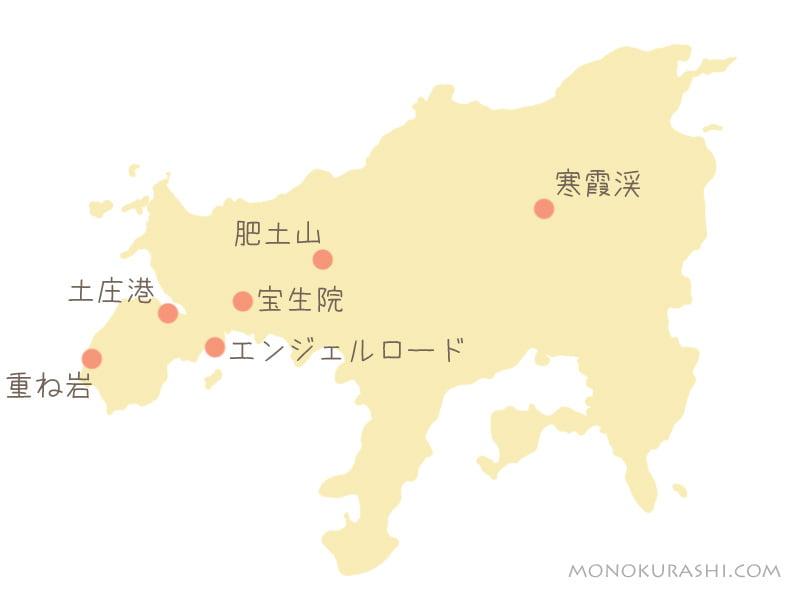 小豆島で訪れた場所