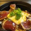 道の駅なぶら土佐佐賀で絶品カツオのたたきを食べる【高知・愛媛旅行2】