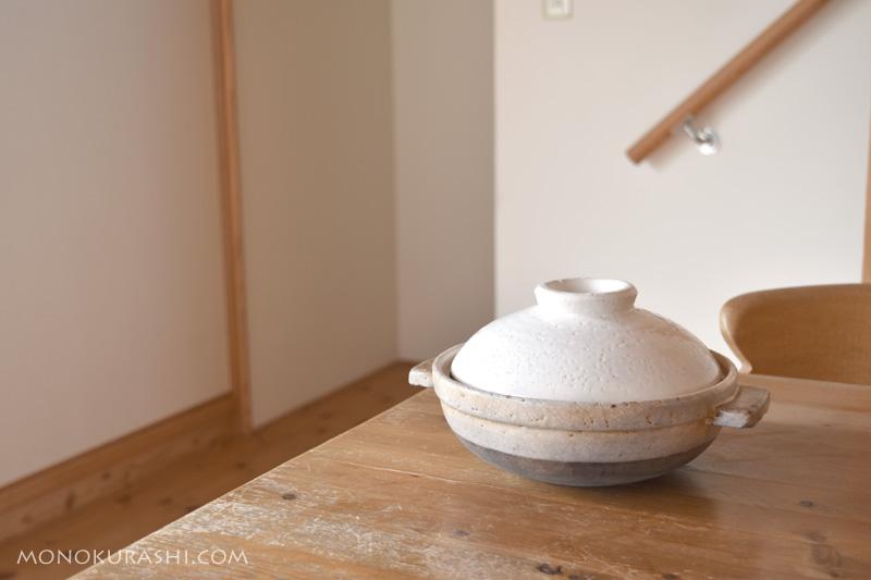 2~3人用の土鍋