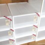 キッチン収納の見直し(5) 無印良品のポリプロピレン収納ケースを使って、カウンター下に収納場所をつくる