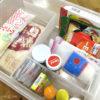 キッチン収納の見直し(7) 小さな物を迷子にしないために、収納ケースに仕切りをつくる