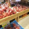 高知県日高村はトマトの産地。産直はトマトであふれています【高知】