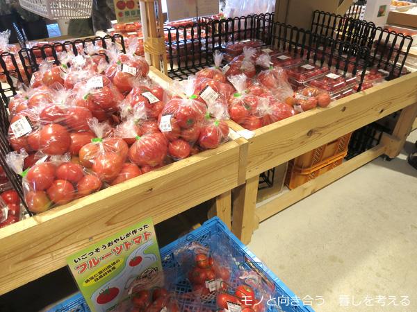 村の駅ひだかのトマト