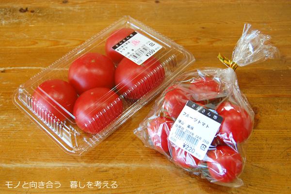 村の駅ひだかで買ったトマトたち