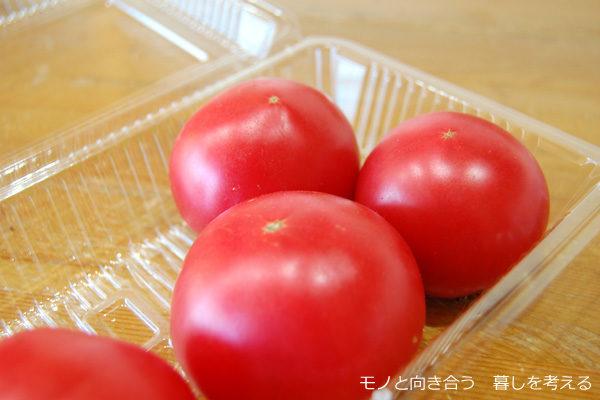 村の駅ひだかで買ったトマト
