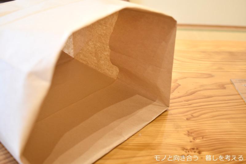 紙袋を収納容器に変える