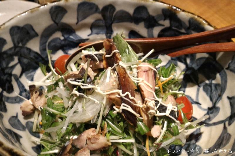 離島キッチン「屋久島の鯖スモークのサラダ」