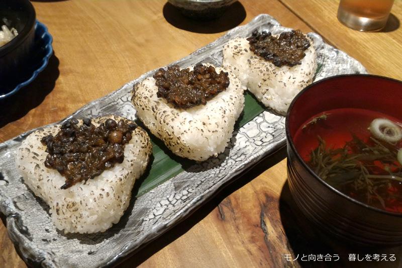 離島キッチン「隠岐島のこじょうゆ味噌の炙りおにぎり」