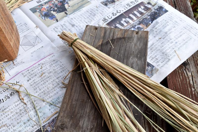 しめ縄の作り方。藁を半分に分ける