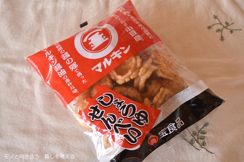 小豆島の醤油せんべい